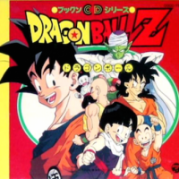 Dragon Ball Z 200x200