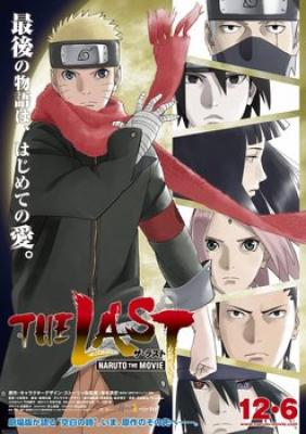 The Last: Naruto the Movie 1 100x100