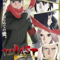 The Last: Naruto the Movie 200x200