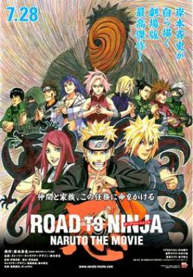 Road to Ninja: Naruto the Movie 1 100x100