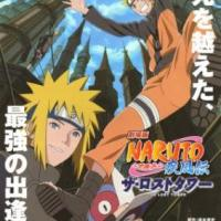 Naruto Shippuden the Movie: The Lost Tower 200x200