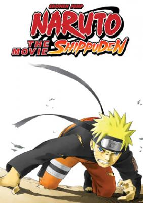 Naruto Shippuden the Movie 1 100x100