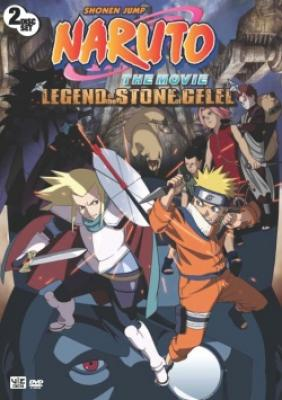 Naruto the Movie: Legend of the Stone of Gelel 1 100x100