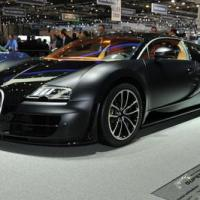 Most Expensive Cars 200x200