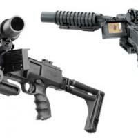 Top Future Assault Rifles 200x200