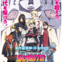 Boruto: Naruto the Movie 200x200