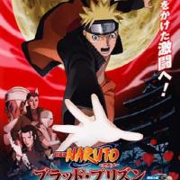 Naruto the Movie: Blood Prison 200x200