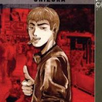 Great Teacher Onizuka 200x200